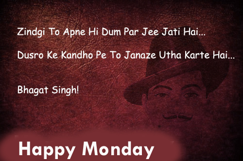 Bhagat-Singh-Quotes-in-Hind
