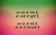 344+ Hindi Whatsapp status images Wallpaper Photo for Whatsapp हिंदी कोट्स