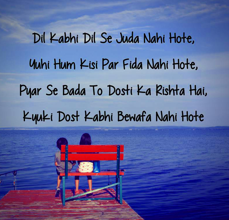 Hindi Bewafa Shayari Images Wallpaper Pics HD Download