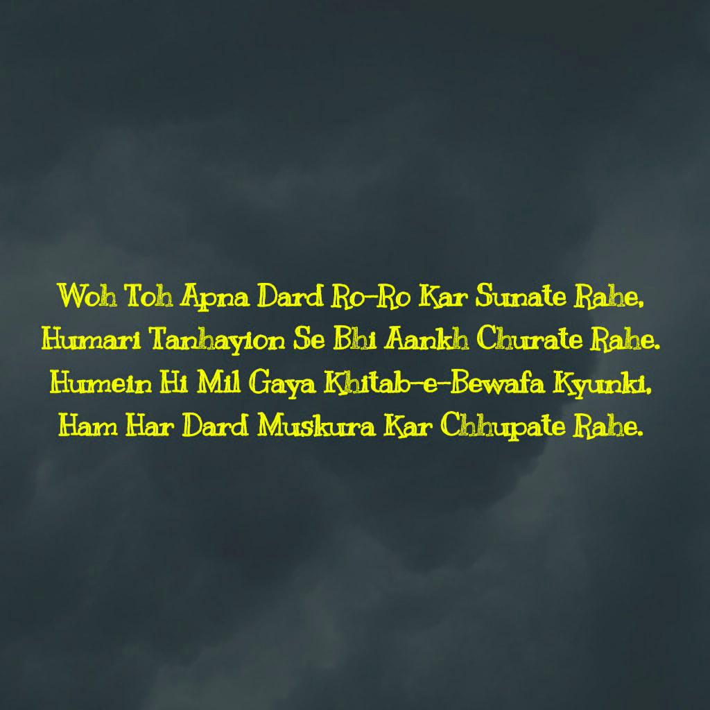 Hindi Bewafa Shayari Images Wallpaper Pics In Urdu