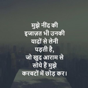 Broken Heart Dard Bhari Hindi Shayari Wallpaper Pictures Images HD For Whatsapp