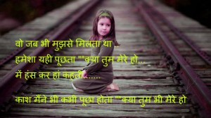 Broken Heart Dard Bhari Hindi Shayari Wallpaper Pictures Images Free HD Download