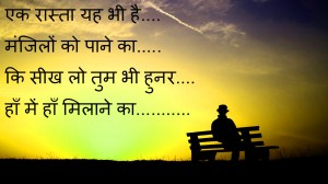 Broken Heart Dard Bhari Hindi Shayari Photo Wallpaper Pictures HD Download