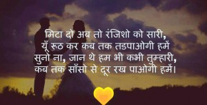 Broken Heart Dard Bhari Hindi Shayari Wallpaper Pictures HD Download