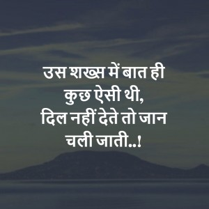 Broken Heart Dard Bhari Hindi Shayari Photo Wallpaper Pictures Free HD