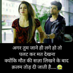 Broken Heart Dard Bhari Hindi Shayari Photo Wallpaper Download