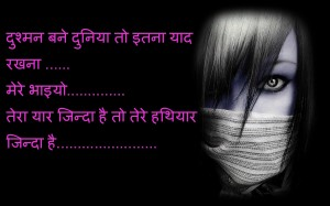 Broken Heart Dard Bhari Hindi Shayari Wallpaper Pictures Free Download