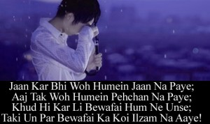 Broken Heart Dard Bhari Hindi Shayari Wallpaper Photo HD