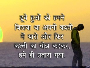 Hindi Meaningful Suvichar Motivational Quotes Pictures Images Photo Free HD