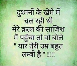 Beautiful Life Quotes Whatsapp Dp In Hindi Photo Wallpaper Pictures Download