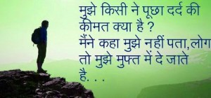 Beautiful Life Quotes Whatsapp Dp In Hindi Photo Wallpaper Pictures HD