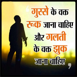 Beautiful Life Quotes Whatsapp Dp In Hindi Pictures Wallpaper Pics Download