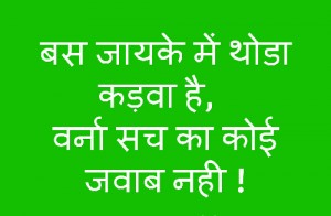 Beautiful Life Quotes Whatsapp Dp In Hindi Pictures Images Photo Download
