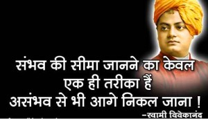 Beautiful Life Quotes Whatsapp Dp In Hindi Pictures Wallpaper Pics Images HD Download