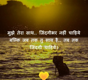 Hindi Meaningful Suvichar Motivational Quotes Photo Pics Images HD Download