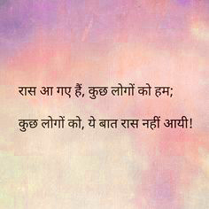 Hindi Meaningful Suvichar Motivational Quotes Photo Pics Images Download