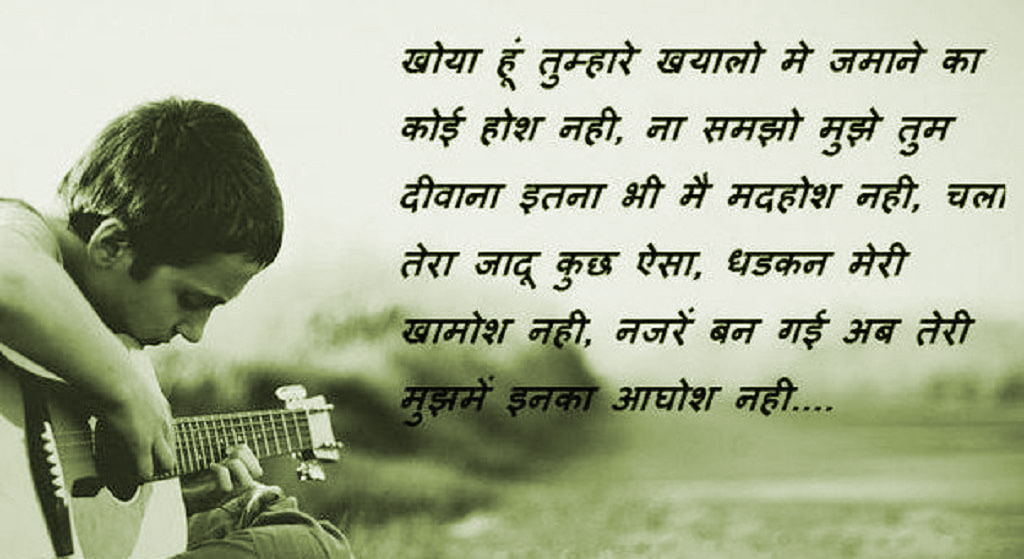 हिंदी सैड Hindi sad feeling images Wallpaper Pictures Pic Download