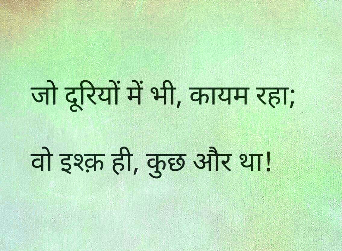 Whatsapp DP Status Wallpaper Pictures Images Download