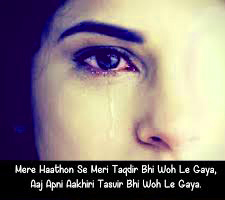 Love Haters Quotes With Wallpaper Pics Pictures Download