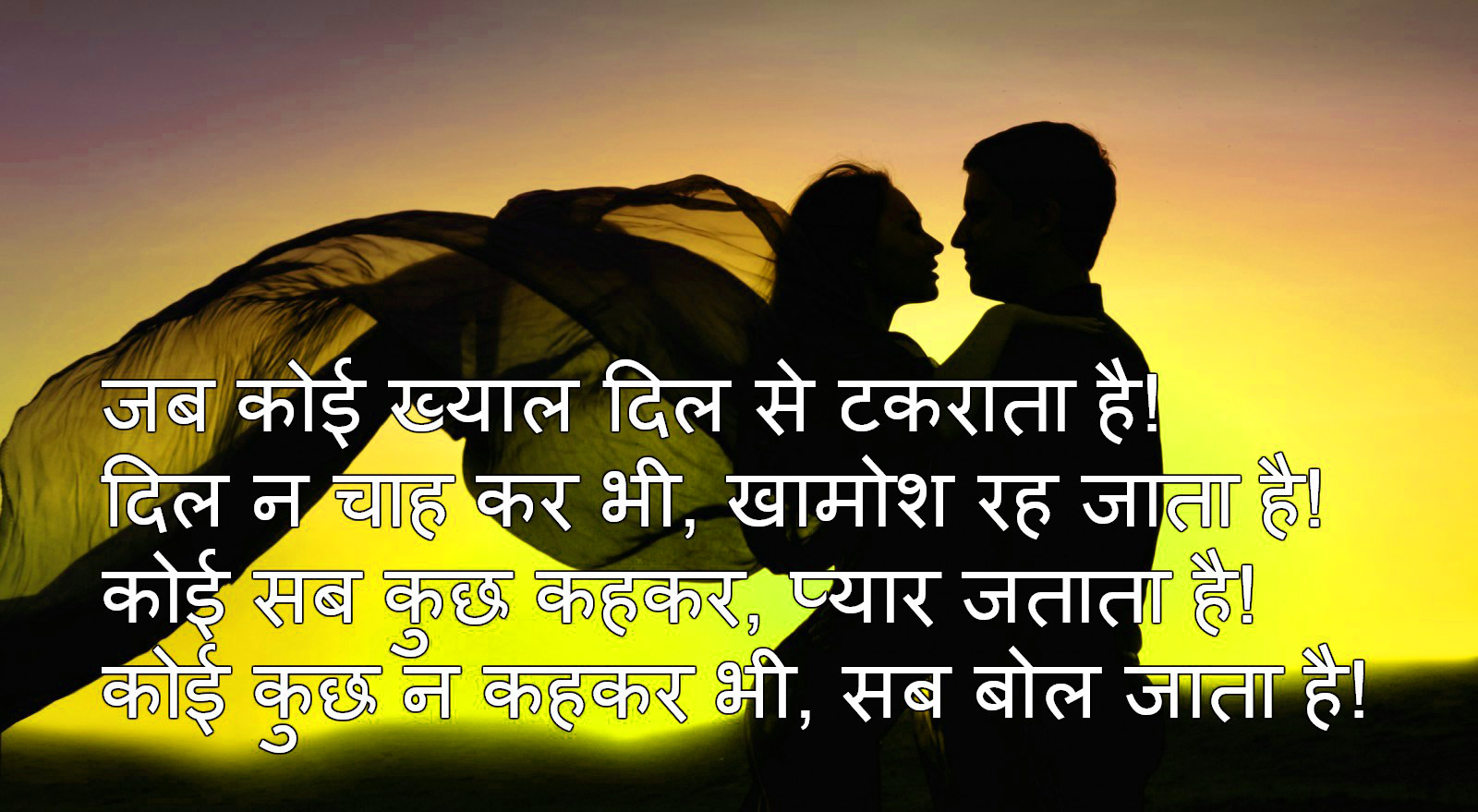 love hindi status images Photo Pics Free Download