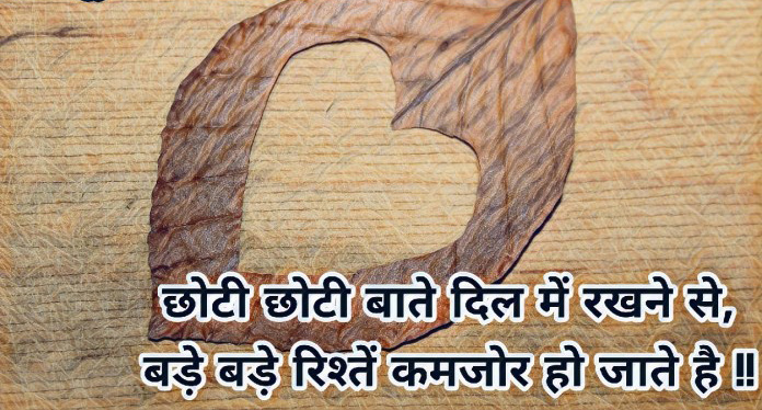 love hindi status images Wallpaper photo Pics Download