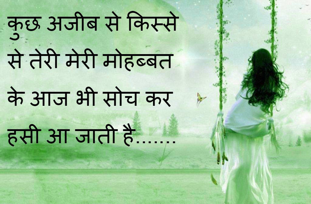 love-hindi-status-images-26