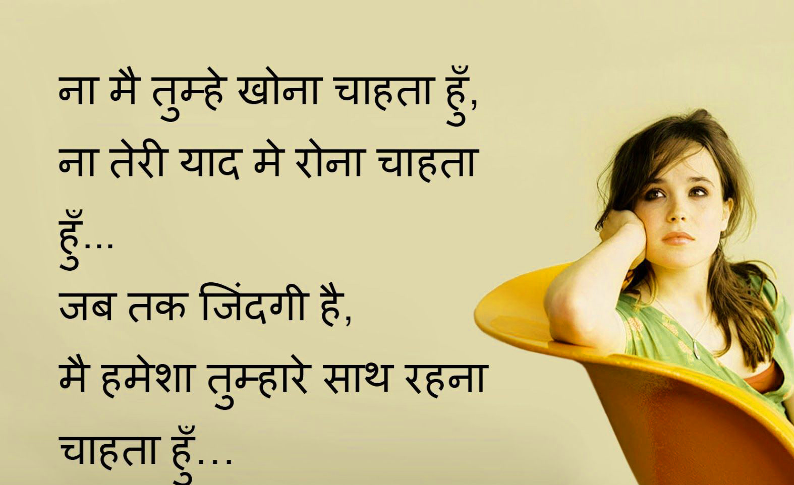 love hindi status images Photo Pics for Beautiful Girls