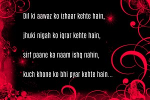 Hindi Love Shayari Wallpaper Pictures Images HD Download