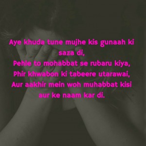 Hindi Love Shayari Wallpaper Photo Pictures Free HD