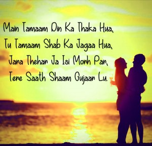 Hindi Love Shayari Wallpaper Photo Pictures HD For Facebook