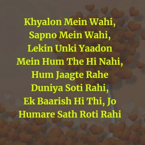 Hindi Love Shayari Pictures Images Wallpaper Download