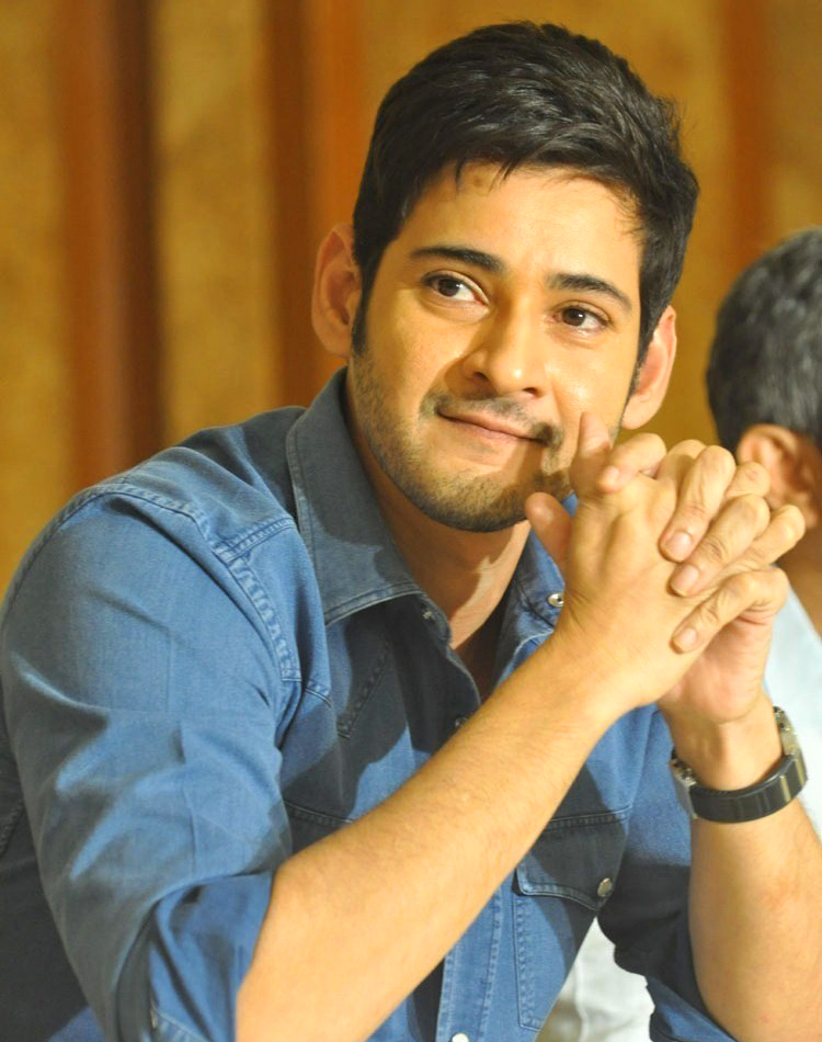 Mahesh Babu Images Wallpaper pictures HD Free Download