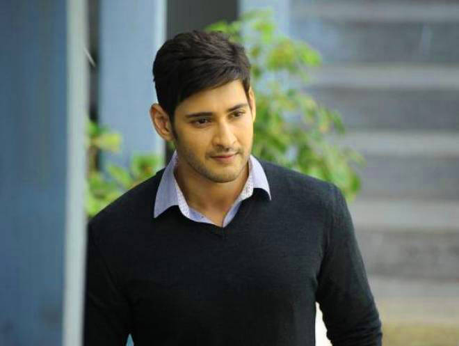 mahesh-babu-Mahesh Babu Images Wallpaper Pictures Free Download