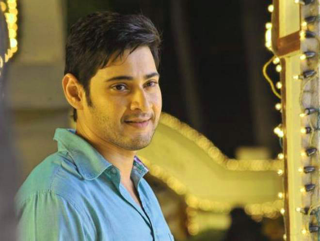Mahesh Babu Images Wallpaper HD Download