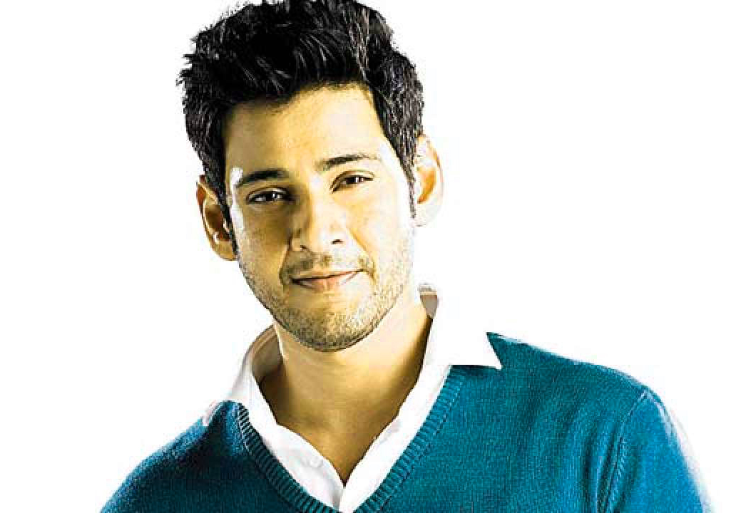Mahesh Babu Images Wallpaper Photo Pictures Download