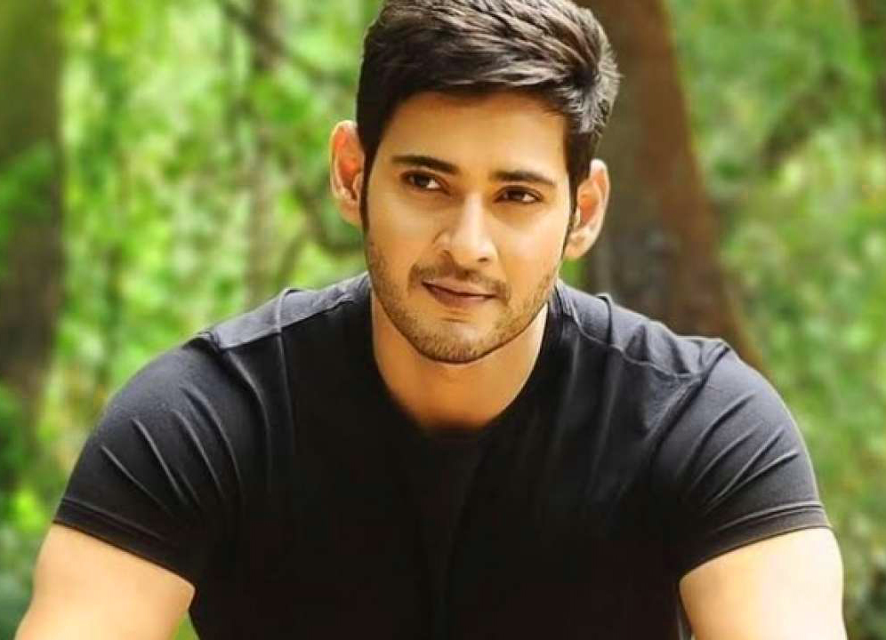 Mahesh Babu Images Wallpaper Photo Pics HD Download