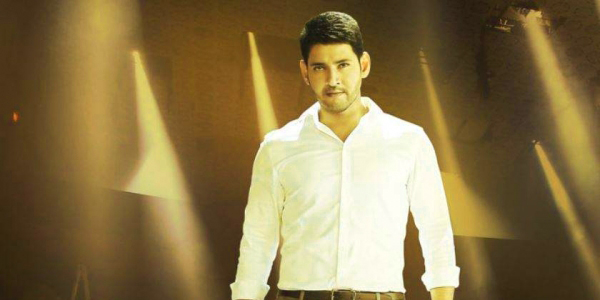 Mahesh Babu Images Wallpaper Photo Pics Free Download