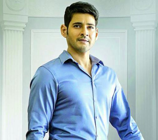 Mahesh Babu Images Wallpaper Photo Pictures Free Download