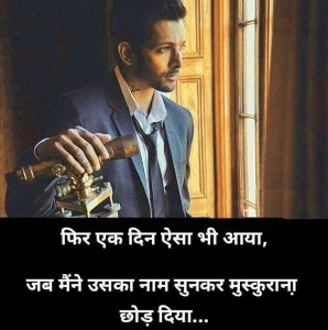 Hindi Meaningful Suvichar Motivational Quotes Photo Pics Images Pictures HD Download
