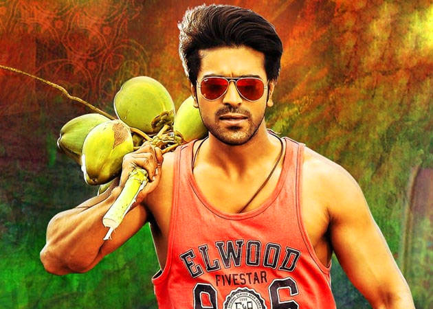Ram Charan images Wallpaper Pictures Pics Download