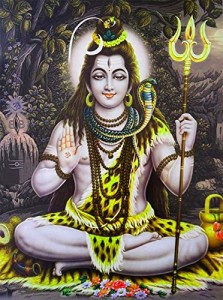 Lord Shiva Wallpaper Pictures Images Photo Download