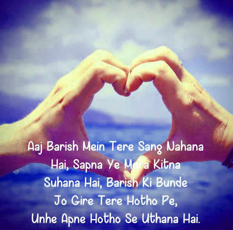 उर्दू शायरी Best Hindi Shayari Photo Pictures Images Free HD
