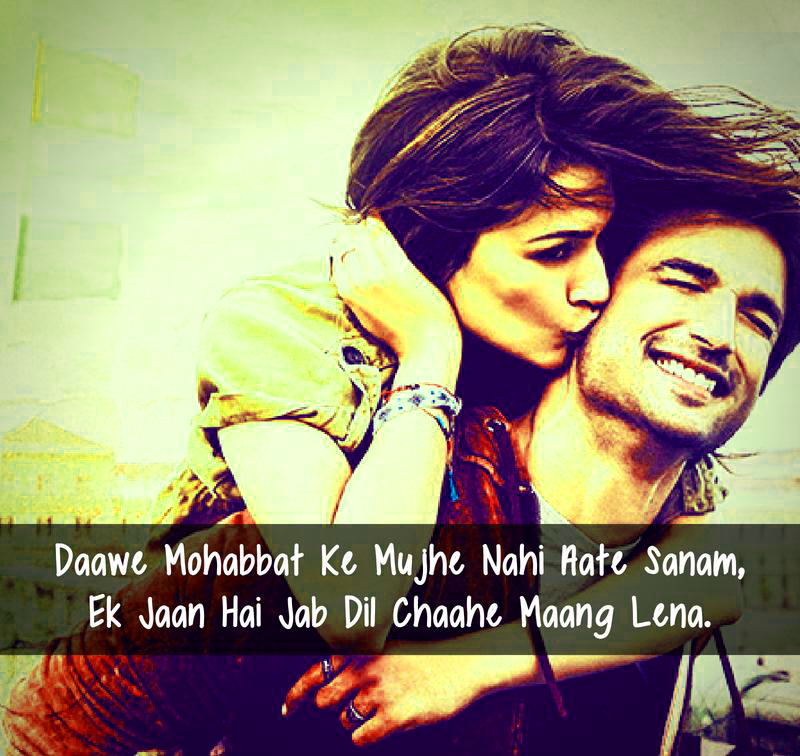 उर्दू शायरी Best Hindi Shayari Images Photo Wallpaper Download