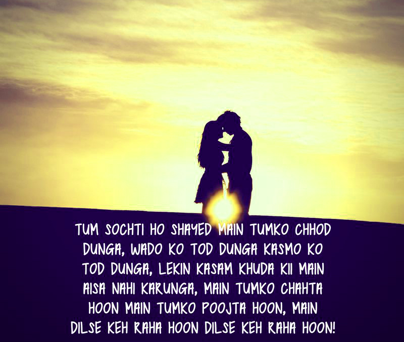 उर्दू शायरी Best Hindi Shayari Images Wallpaper Pics Download