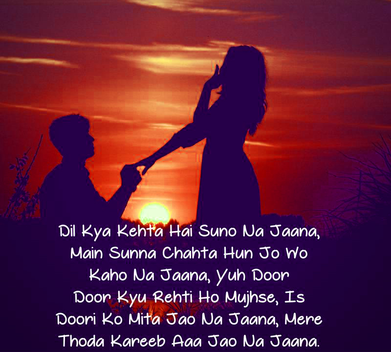 उर्दू शायरी Best Hindi Shayari Photo Pictures HD For Whatsapp