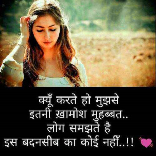 उर्दू शायरी Best Hindi Shayari Photo Pictures Pics HD Download