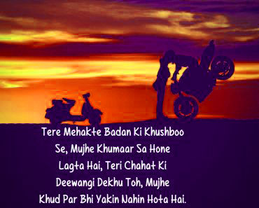 उर्दू शायरी Best Hindi Shayari Photo Pictures Pics Free Download