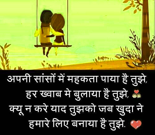 उर्दू शायरी Best Hindi Shayari Images Wallpaper Pictures HD Download