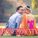 New Lover Good Morning Images Download For Whatsapp – 165+ लवर गुड मॉर्निंग