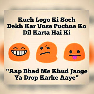 Top Hindi funny dp for whatsapp group Share In India Images Wallpaper Pics Photo Free HD Download